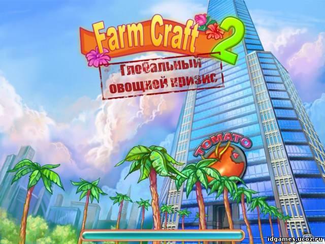 Вопрос-ответ по игре FarmCraft 2. Скачать игру FarmCraft 2
